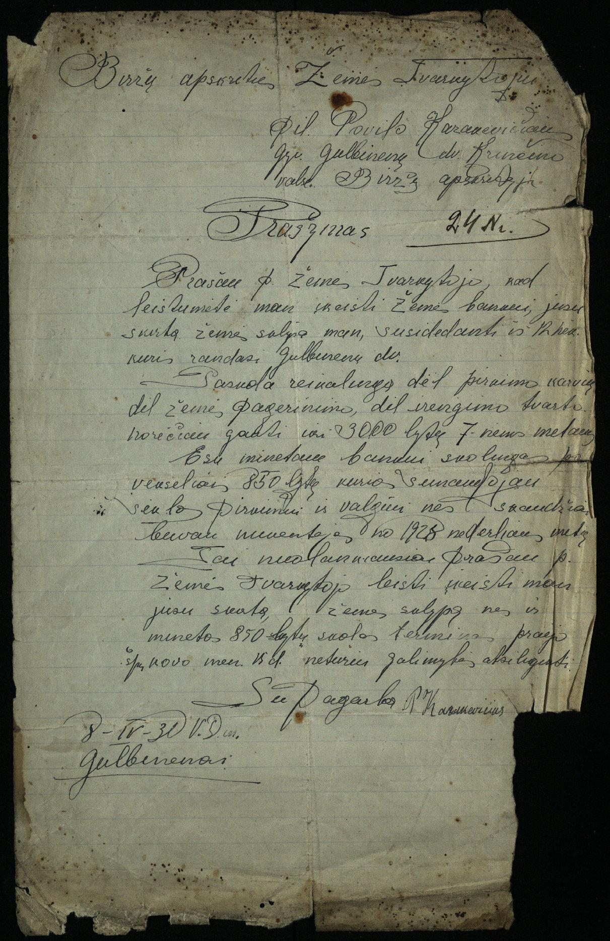 Biržų apskrities Krinčino valsčiaus Gulbinėnų dvaro gyventojo Povilo Kazakevičiaus prašymas Biržų apskrities žemės tvarkytojui, 1931 m.