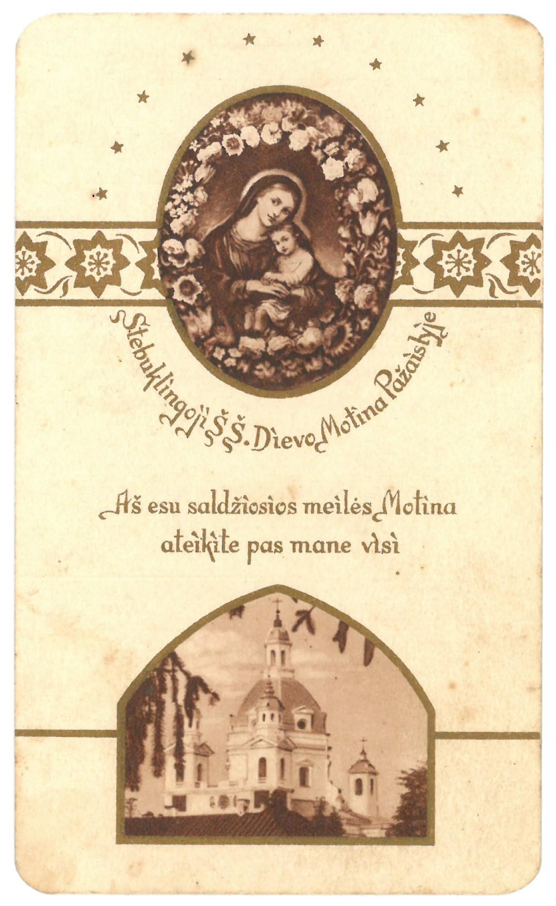 """Religinis paveikslėlis. """"Stebuklingoji Š. Š. Dievo Motina Pažaislyje"""". Skirta paminėti Stebuklingosios Š. Š. Dievo Motinos paveikslo sugrąžinimo į Pažaislio Šv. Kazimiero seserų vienuolyno bažnyčią 10-mečiui"""
