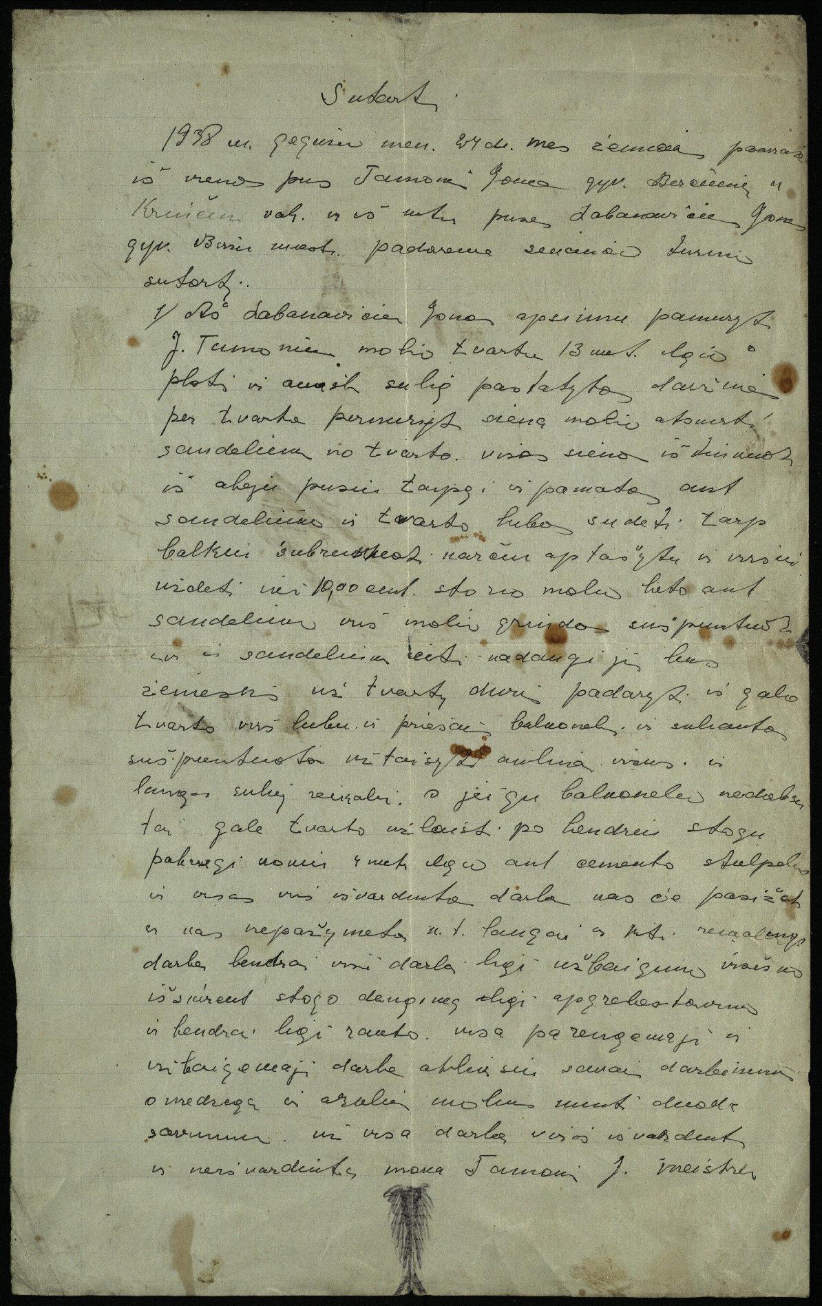 Biržų miesto gyventojo Jono Labanavičiaus sutartis su Biržų apskrities Krinčino valsčiaus Berčiūnų kaimo gyventoju Jonu Tamoniu dėl tvarto statybos, 1938 m.