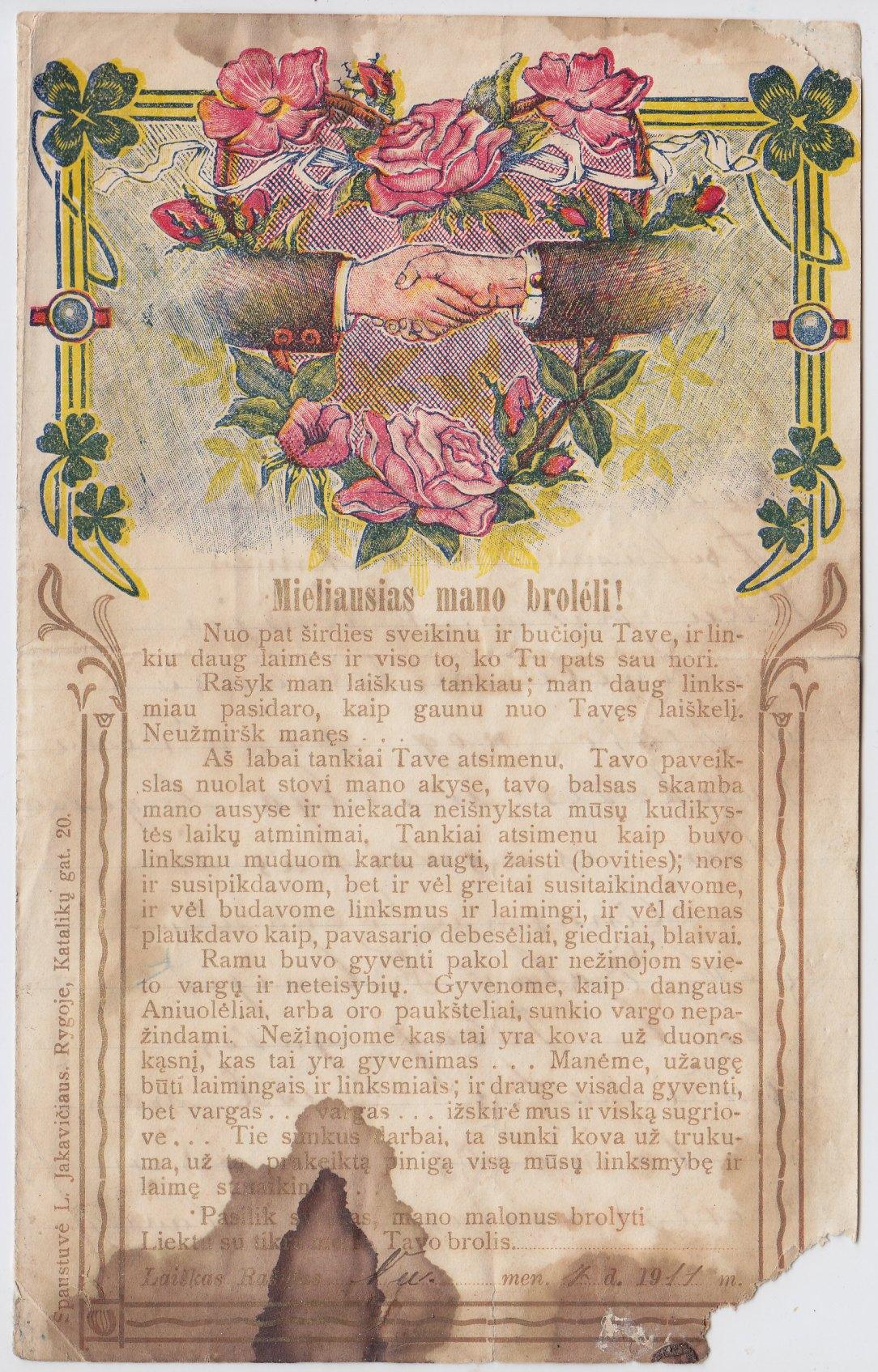 Stasio Svalbono laiškas broliui, 1911 m.