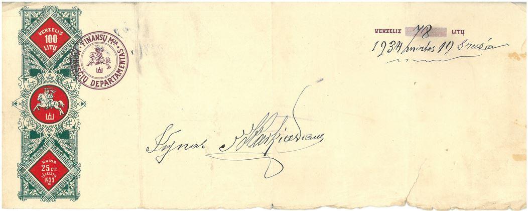 Vekselis. 78 litų vertės, 1934 m. sausio 19 d.