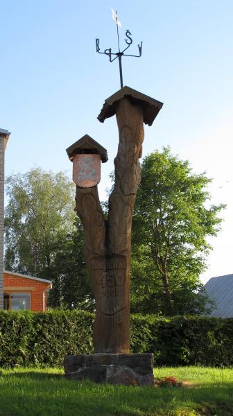 Stogastulpis Daujėnų 450 m. jubiliejui