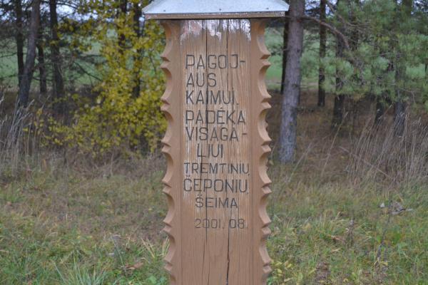 Koplytstulpis Pagojaus kaimui