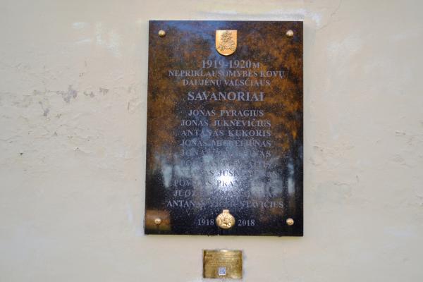 Atminimo lenta Daujėnų valsčiaus savanoriams gynusiems Lietuvą 1919–1920 m.