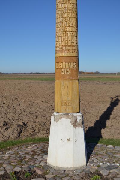 Koplytstulpis Šventąjam Izidoriui Artojui Ličiūnų kaime