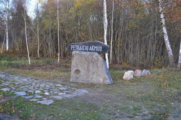 Petraičių akmuo