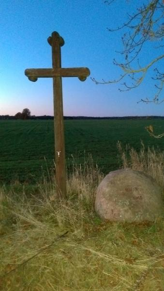 Kryžius Maliupių kaimui