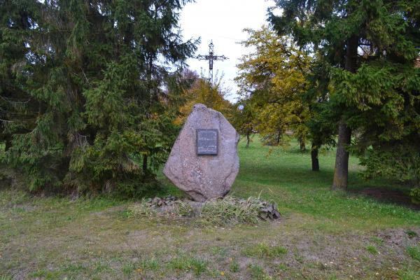 Paminklas Lietuvos tautiniam atgimimui prie Žadeikių dvaro