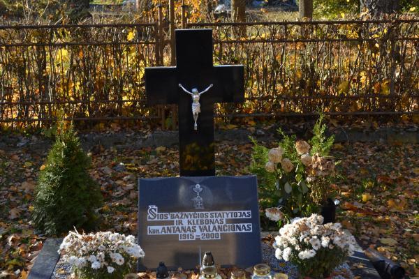 Gulbinėnų Šv. Kūdikėlio Jėzaus Teresės bažnyčia