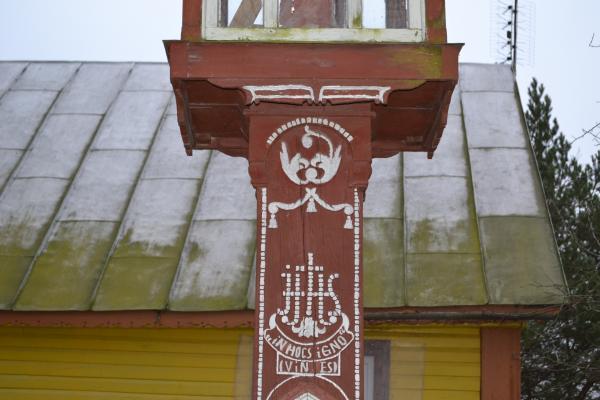 Koplytstulpis Šimkevičių sodyboje, Pamažupių kaime
