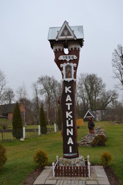 Koplytstulpis Katkūnų kaime