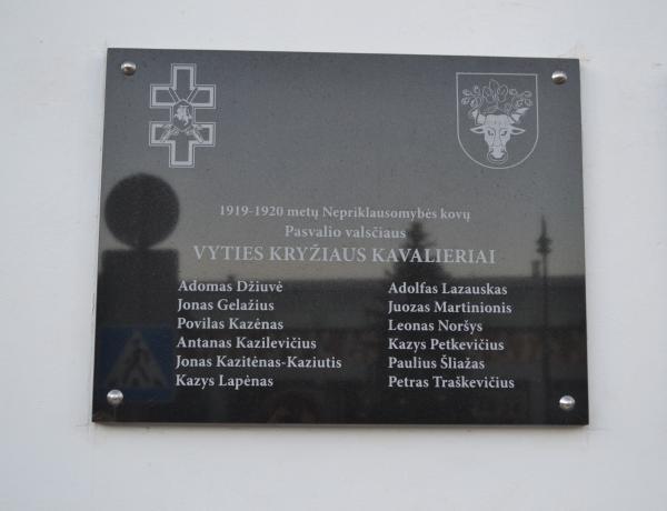 Atminimo lentos 1919–1920 m. Nepriklausomybės kovų Pasvalio valsčiaus savanoriams ir Vyčio kryžiaus kavalieriams Pasvalyje