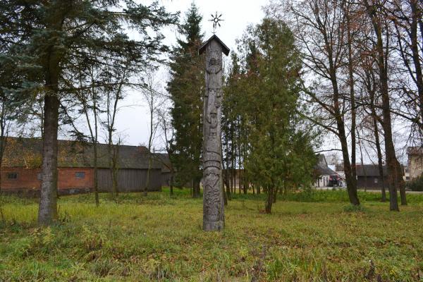 Stogastulpis Jurgėnų kolūkio 40 m. jubiliejui