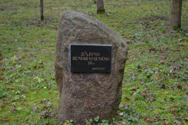 Paminklinis akmuo Pasvalio rajono bendruomenėms Namišiuose