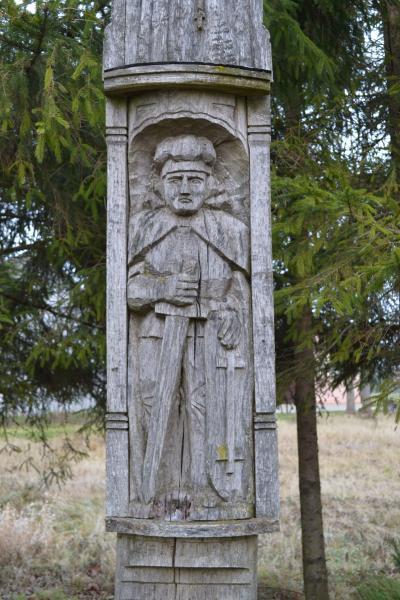 Kryžius Šakarnių kaimui
