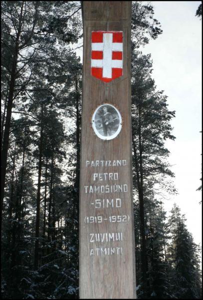 Koplytstulpis partizanui Petrui Tamošiūnui