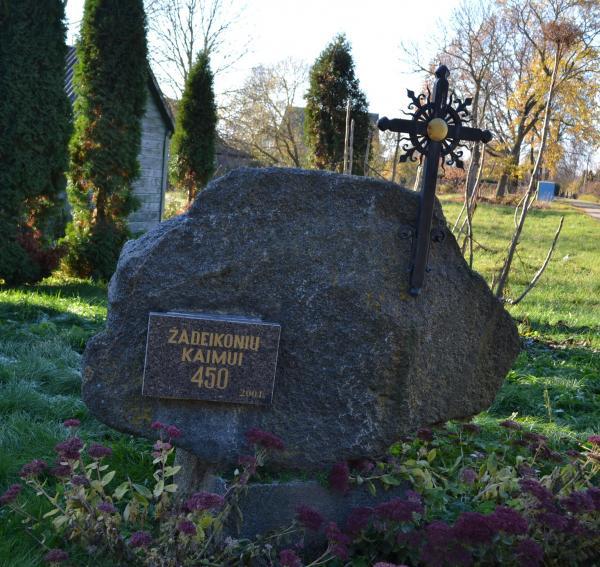 Paminklinis akmuo Žadeikonių 450 metų jubiliejui