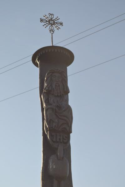 Stogastulpis prie kelio Žadeikoniai–Saločiai
