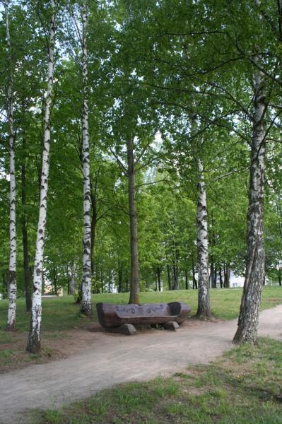 Smegduobių parkas