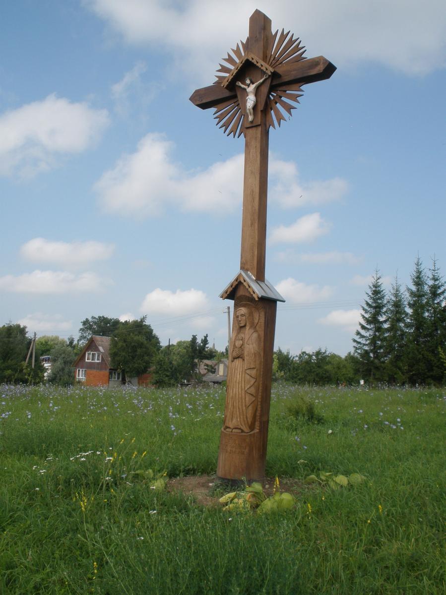 Kryžius Grūžių kaimui atminti