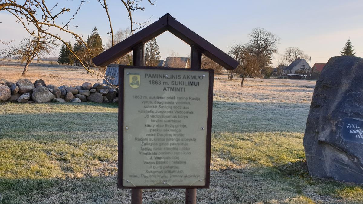 Paminklinis akmuo 1863 m. sukilėliams Smilgiuose
