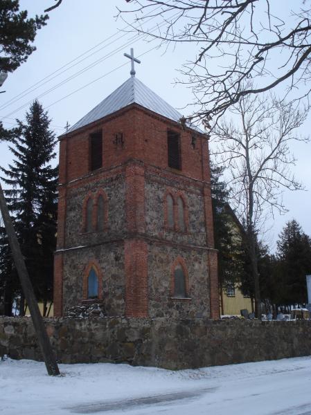 Pušaloto Šv. apaštalų Petro ir Povilo bažnyčia